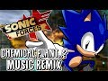 Download ~Mechanical Database~ Chemical Plant | Sonic Forces Remix
