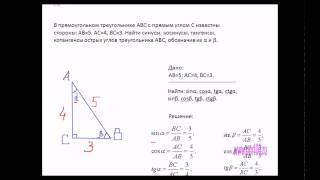 Пример задачи к уроку 1.avi