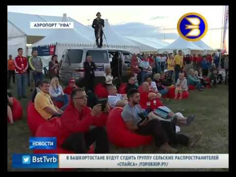 «Шёлковый путь – 2016» покинул башкирский этап и выехали за пределы Башкортостана.