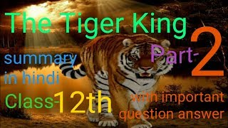The Tiger King summary in hindi of class 12th part-2