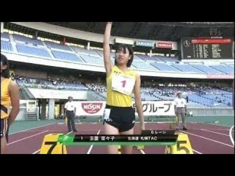 【陸上】女子小学生100m全国レベルの走り
