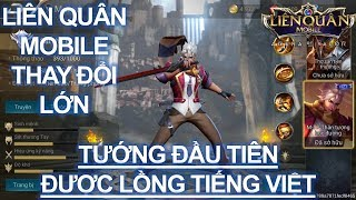 Lồng Tiếng Việt cho tướng trong game Liên quân mobile đầu tiên bạn đã biết chưa? thumbnail