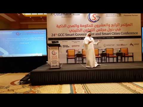 24th GCC Smart Gov and Cities Conference 2018
