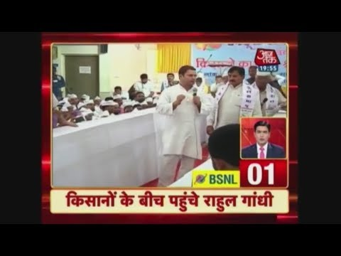 100 Shehar 100 Khabar | Rahul Gandhi Reaches Among Farmers Of Gujarat