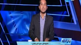 الدسوقي رشدي: «نقول إيه للأحزاب اللي وزعت علم السعودية في عيد تحرير سيناء»