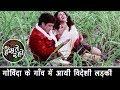 ग व द क ग व म आय व द श लड़क Banarasi Babu Comedy Govinda Ramya Krishnan Kader Khan