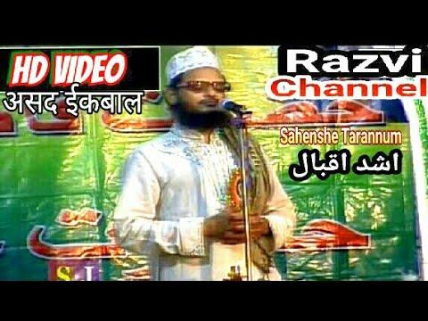 Asad Iqbal || यही बाेलै Sidra वालै Chamane जाहां कै थालै || (ماشا اللَه) Very emotional Kalaam.