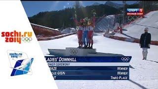XXII Зимние Олимпийские игры.Горные лыжи. Скоростной спуск. Женщины.12.02.2014