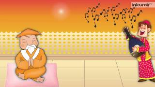 Музыка (1 класс) - Музыкальные инструменты