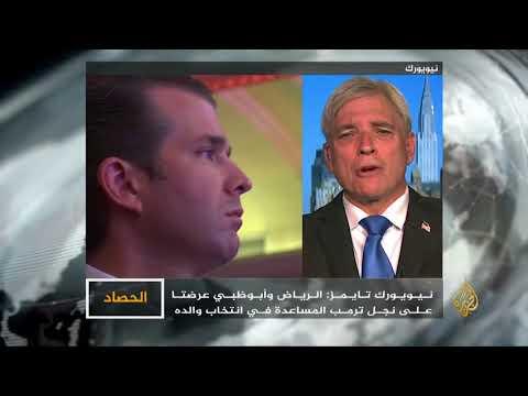 الحصاد- الرياض وأبو ظبي والتدخل في الانتخابات الأميركية  - نشر قبل 1 ساعة