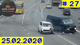 ДТП Аварии 2020 Auto Crash № 27
