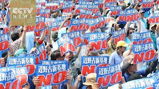 Japan to pay Okinawa residents for US base noise