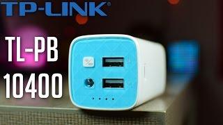 TPLink TL-PB10400 Power Bank - Review