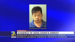 Who is Seng Xiong?
