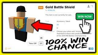 WIE ZU GEWINNEN! Gold Kampfschild! 100% Working Trick! (Roblox)