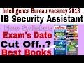 IB Security Assistant Best Books || Intelligence Bureau (IB) security Asst. Exam's Date || IB Exam