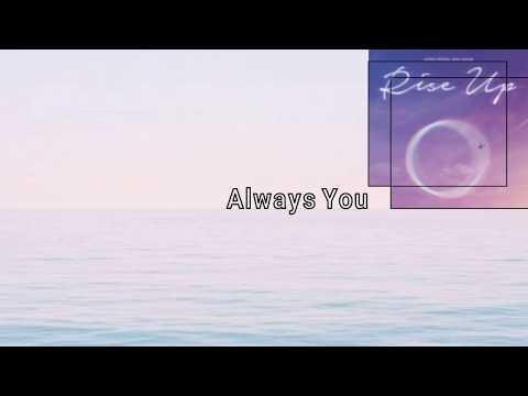 ASTRO (아스트로) – Always You (너잖아) [3D audio]
