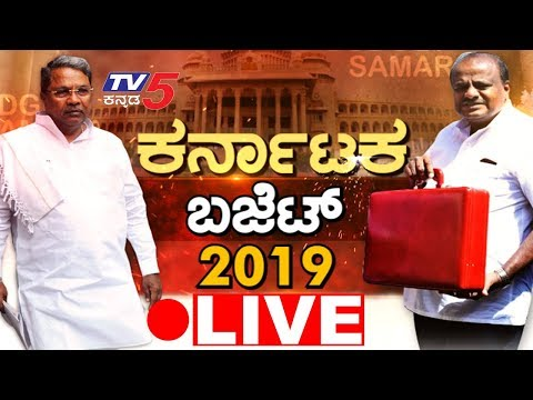 Live : Karnataka Budget Sessions 2019   Karnataka Assembly   TV5 Kannada
