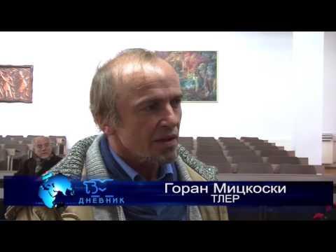 ТВМ Дневник 08  02 2017