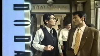 1989×9 1990×3 1991×1 デューダ イッセー尾形 大地康雄 細川俊之 沢田研...