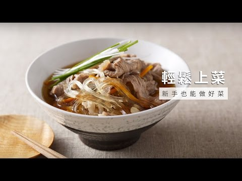 【龜甲萬】牛肉河粉,淡雅爽口暖心料理
