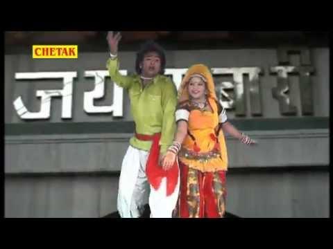 Chal Jhamkudi Runicha Me चल...