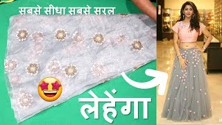 सुन्दर Lehenga बनाना सीखे 👌👌| Lehenga Cutting And Stitching | Designer lehenga making in hindi
