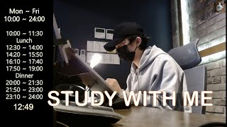 2021.2.15/ study with me/live/…