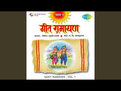 Dashratha Ghe He Payasdan
