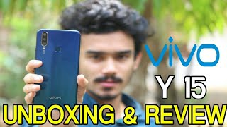 Vivo Y15 Unboxing And Detailed Review In Malayalam