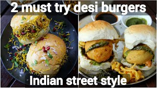 2 must try indian desi burgers | street style indian burgers | vada pav recipe and dabeli recipe