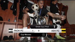 Το πάρτι στα αποδυτήρια του ΟΑΚΑ - PAOK TV