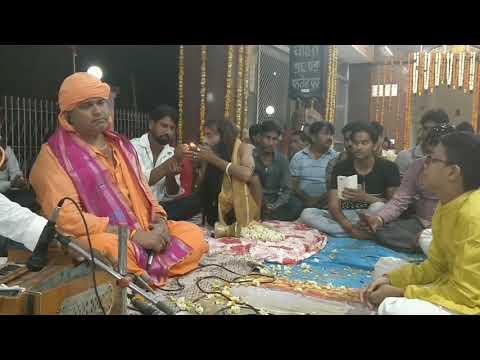 Uthe to bole Ram, baithe to bole Ram by Vikash Nathji