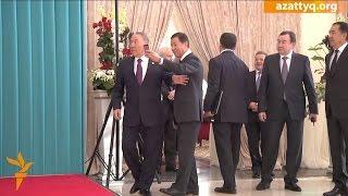 Встреча участников саммита / Селфи с Назарбаевым / No Selfies For Nazarbaev