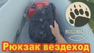 Рюкзак вездеход M-Tac Mission Pack...bogomaz05