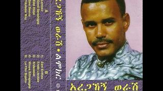 Aregahegn Werash - Limokir ልሞክር (Amharic)