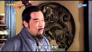 大秦帝國縱橫7