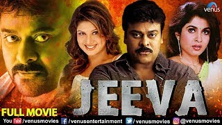 JEEVA Full Hindi Dubbed Movie | Chiranjeevi | Rambha | Hindi Dubbed Action Movies