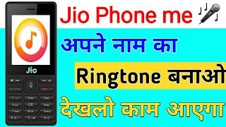 Hi everyone welcome to my channel ajay talk. thanks a lot. solved query.... 1. jio phone me photo edit kaise kare, editor phon...