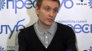 Для тернопільських виборців презентували веб-ресурс про виборчий процес(Все про цьогорічні вибори Президента України виборці можуть дізнатись на новому веб-ресурсі electioinfo.org.ua...., 2014-05-16T10:57:43.000Z)