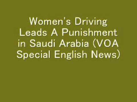 Women's Driving Leads A Punishment in Saudi Arabia (VOA Special English News) Travel Video