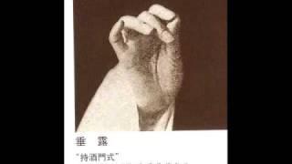 Mei Lanfang Hands Gestures (edited)