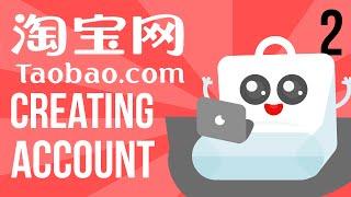 How to Create Taobao & Alipay Account