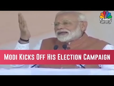PM Narendra Modi Kicks Off His Election Campaign From Meerut Mp3