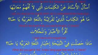 hayya bil arabiyyah apr 10 2012 -Ust Md Rushdi Alias bahasa arab.wmv