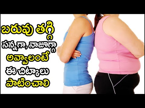 How To Lose Belly Fat Tips | Telugu | Easy Remedies | Raaga Tv