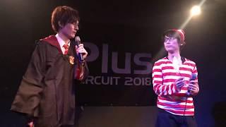 +Plus/キャンバス/仙台公演