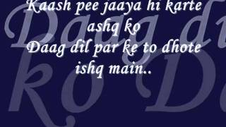 Kaash ke dil do to hote ishq main...!!!