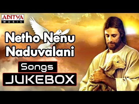 Merry Christmas - Netho Nenu Naduvalani - Jukebox || Hama John ||