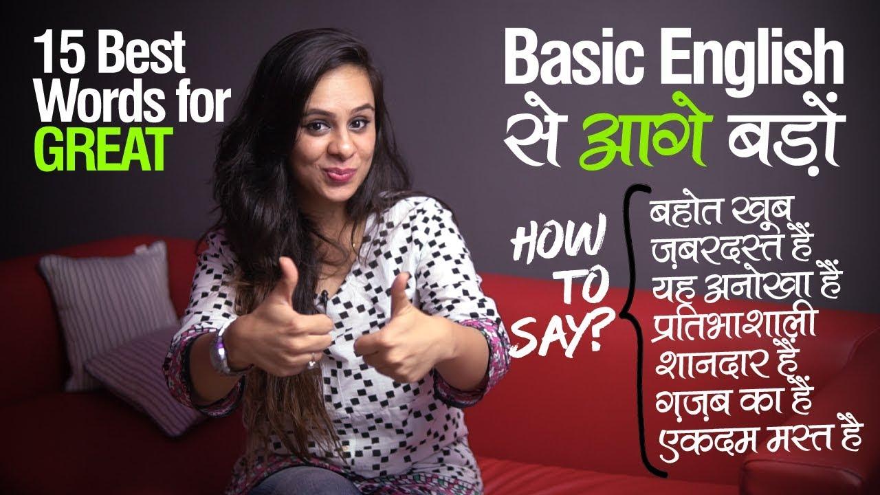 Advanced Hindi - Lesson 14 | Living Language